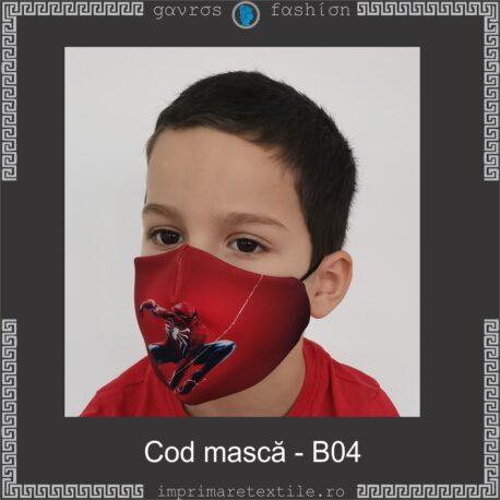 Mască personalizată copii cod B04 (2)